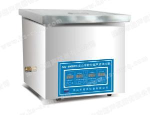 KQ-600KDV台式高功率数控超声波清洗器