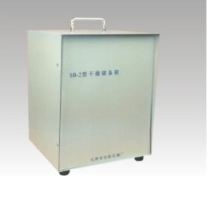 薄层色谱仪,干燥储备箱