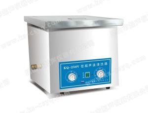 KQ-250V型超聲波清洗設備