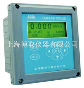 上海博取+DDG2080型+供应DDG2080型在线电导率仪,上海博取+DDG2080型在线电导率