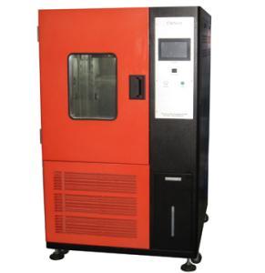 高低溫交變濕熱試驗箱|恒溫恒濕試驗機|快速溫變試驗箱生產廠家