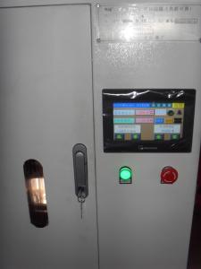 光催化反应仪器ZXF-LCA-6