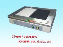 ZD-紫外-日光透射仪