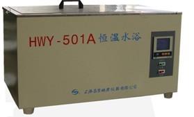 昌吉HWY-501A恒温水浴