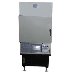 昌吉SYD-6307型 沥青含量测试仪(燃烧法)