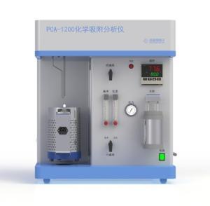 TPD/TPR/TPO/TPS化學吸附分析儀
