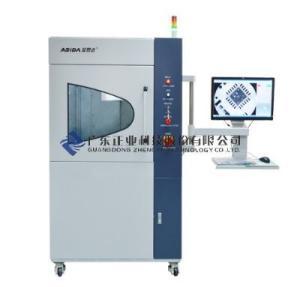 x-ray檢測儀XG5000