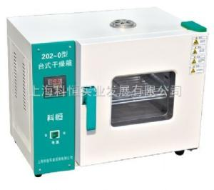 臺式恒溫干燥箱(經濟型)