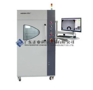 X-RAY检测设备XG5000