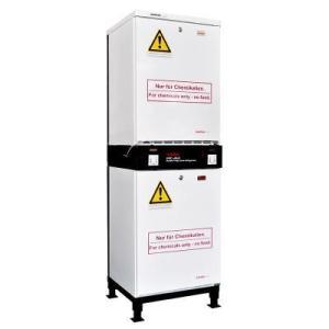 JULABO KRC360化学防爆冰箱