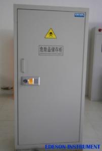 藥品柜|試劑柜|通風柜|危險品柜