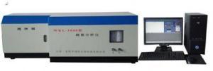 硫氯分析仪