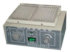 微量振蕩器