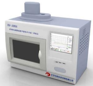 電腦微波超聲波組合催化合成萃取儀