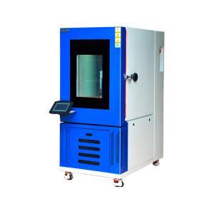 Edeson可程式高低溫交變試驗箱 ECT-408LD