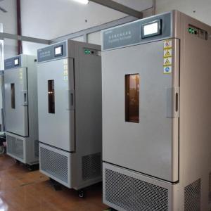 Edeson 药品稳定性试验箱 EHC-150LP