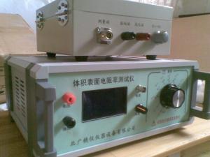 体积电阻率表面电阻率测试仪/液体电阻率测试仪/表面电阻率测试仪