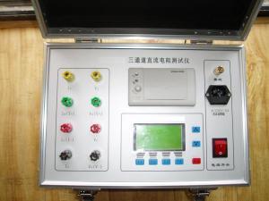 三通道直流电阻测试仪 直流电阻测试仪 电阻测试仪