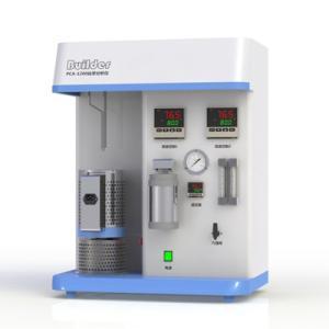 彼奧德PCA-1000全自動化學吸附儀