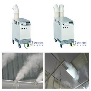 工廠噴霧加濕機