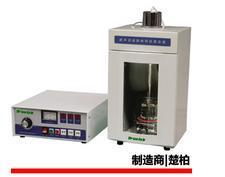UPH-1200 卧式数显超声波细胞破碎机 上海楚柏