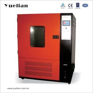 防锈油脂高低温湿热试验箱
