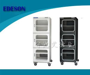 芯片保存箱|芯片防潮箱 EDF-720L|