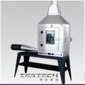 热辐射火焰传播测试仪NF P 92-501、TB/T 2639.1