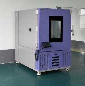 Edeson 高低温交变湿热试验箱 ETH-1000LE