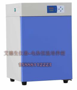 電熱恒溫培養箱|恒溫箱|電加熱恒溫箱|隔水式恒溫箱