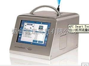 默克APC Smart Touch 便携式双流量粒子检测系统 1.44093.0001