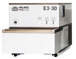 禾苗 E3 -3D 鍍層測厚儀
