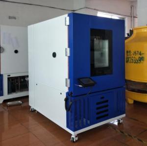 Edeson高低溫交變濕熱試驗箱 ETH-800LC