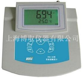 液晶显示智能酸度计PHS-3C