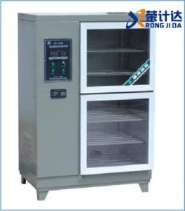HBY-30水泥恒温恒湿标准养护箱