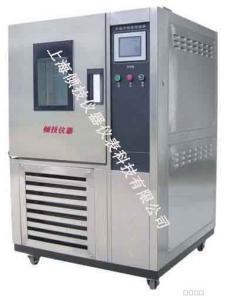 QJCLR8731冷熱沖擊試驗箱