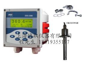 在线电导率/电阻率/盐浓度 (电导率·电阻率)(DDG-3080)电导率计DDG-3080型工业电导率仪