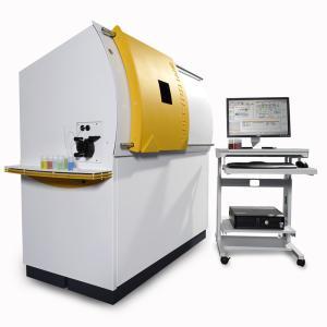 电感耦合等离子体发射质谱仪