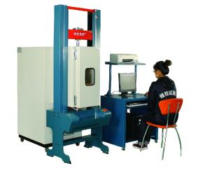 上海倾技供应  QJ211B树脂拉伸测试仪