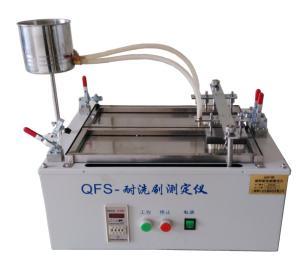 QFS涂料耐洗刷測定儀