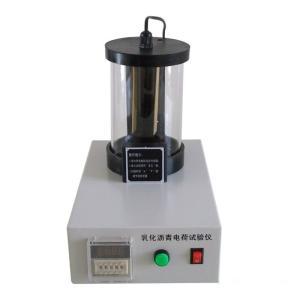 SYD-0653乳化沥青电荷试验仪技术参数