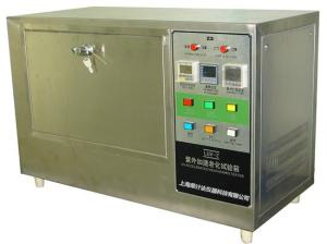 LUV-II紫外加速老化试验箱