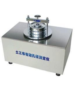 TSY-2湿筛法土工布有效孔径测定仪安装调试