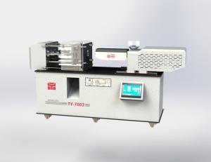 小型活塞式注塑机