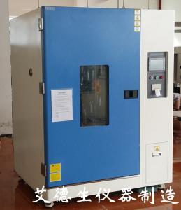 Edeson生药物稳定性试验箱 EHC-1500LP