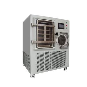 茶叶真空冷冻干燥机,茶叶冻干机