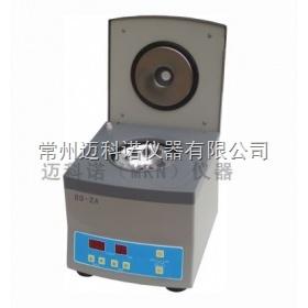 数显电动离心机 80-2A
