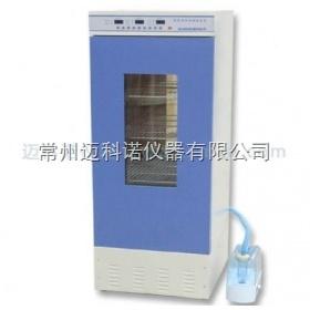 霉菌培养箱MJX-250