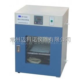 隔水式恒温培养箱GHP-80