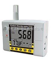 AZ7721/AZ77231 温度/二氧化碳测试仪(壁挂式)
